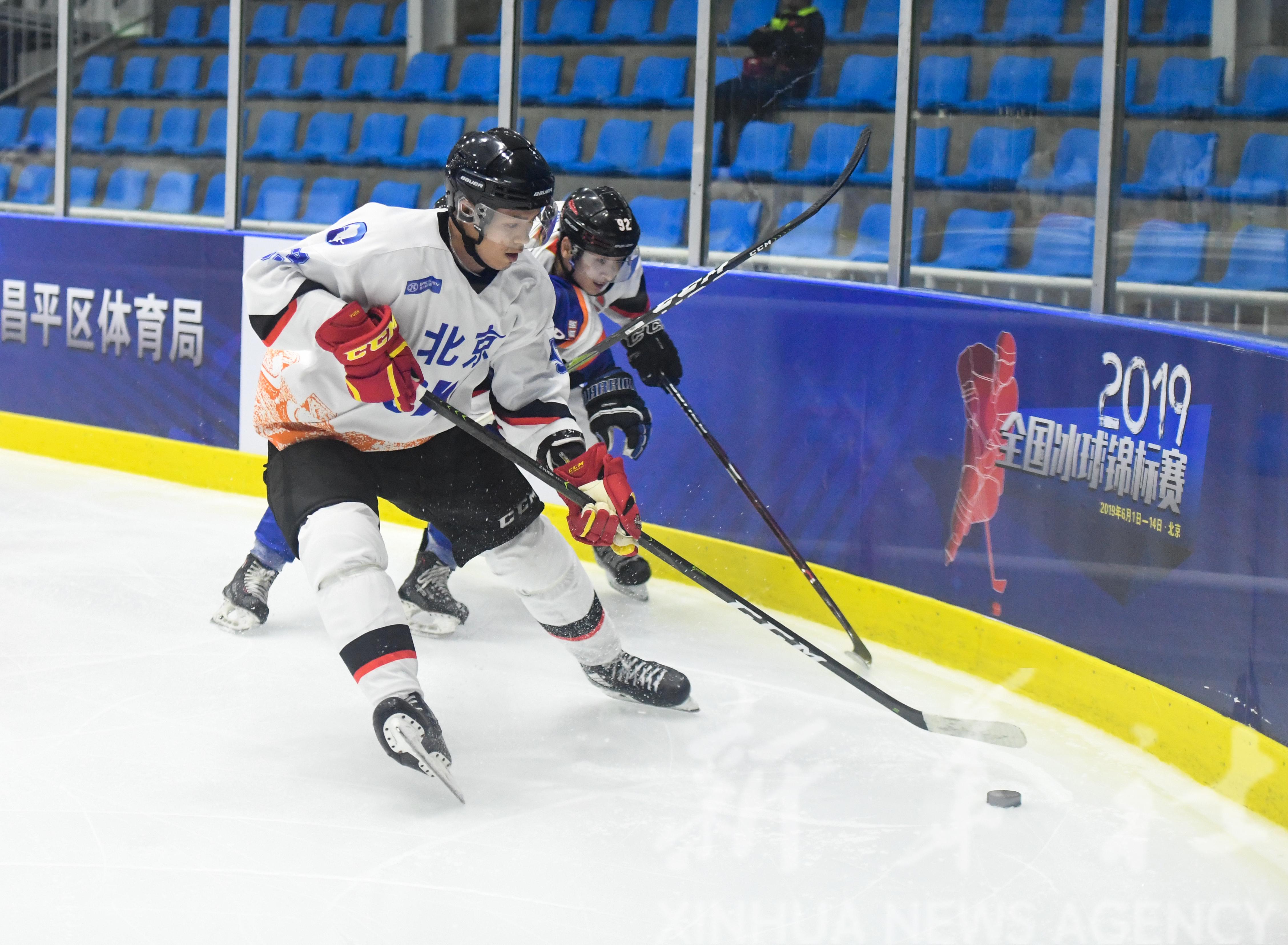 冰球——全国锦标赛:北京二队胜北京一队