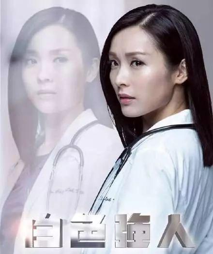 tvb医疗职业剧将播 马国明与唐诗咏吻戏最让人期待