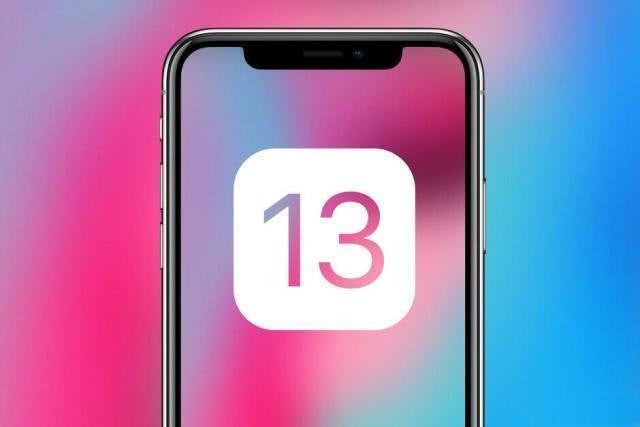 倒计时2天发布,ios13可能是苹果至今为止最值得更新的系统