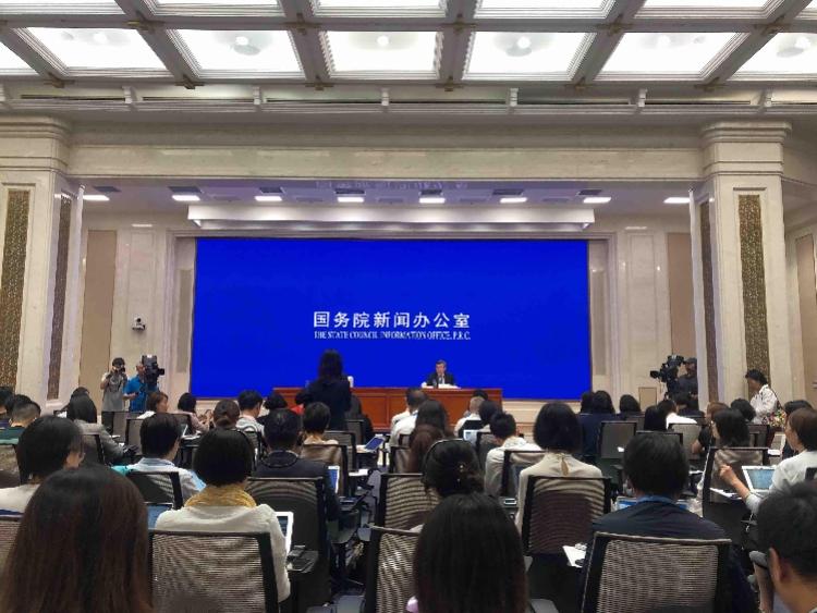 白皮书:中美经贸磋商严重受挫,责任完全在美国政府