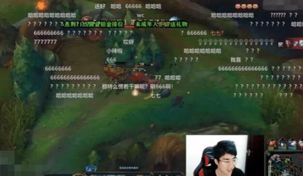 """久洲娱乐:骚男点陪玩偶遇前任""""七七""""!听"""