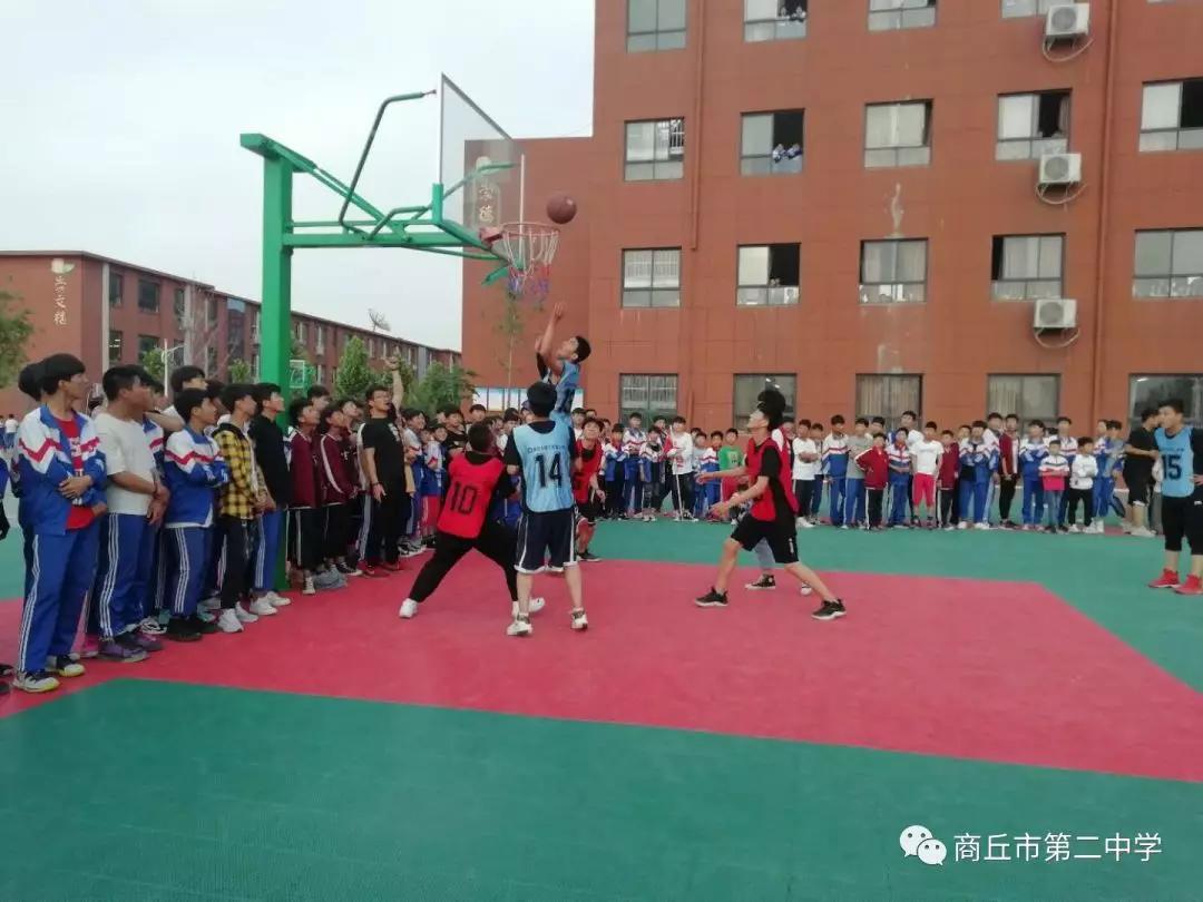 为青春喝彩 商丘市第二中学 篮球比赛