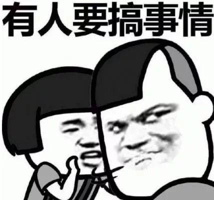 """深圳人注意!使用二维码付款,竟被人""""隔空盗刷""""!"""
