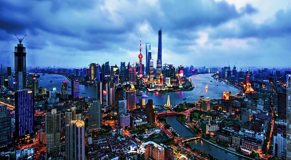 万亿gdp城市_夜晚城市图片(2)