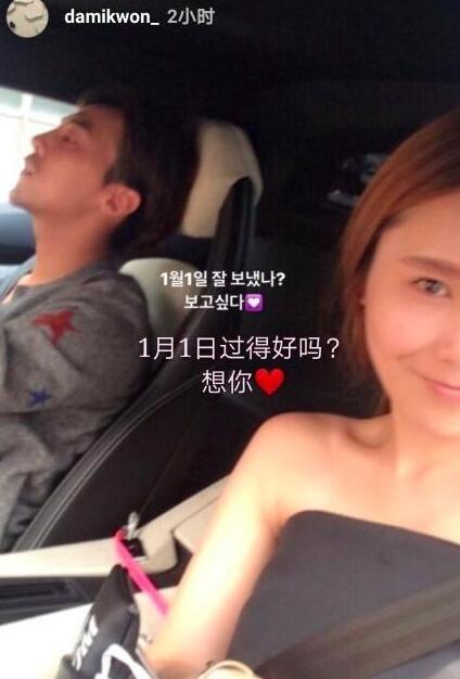 金敏俊承认与权志龙姐姐恋情,预计10月结婚是在等弟弟退伍?经期可以运动减肥吗