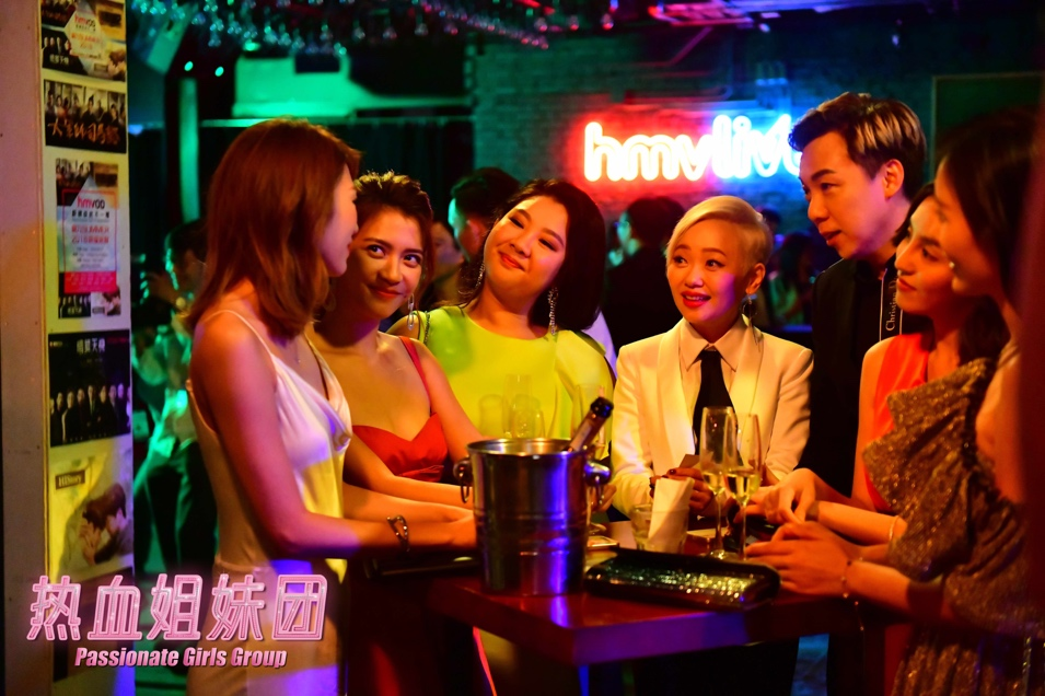 爱奇艺自制网络电影《热血姐妹团》定档611,《喜爱夜蒲》主演回归再演佳作