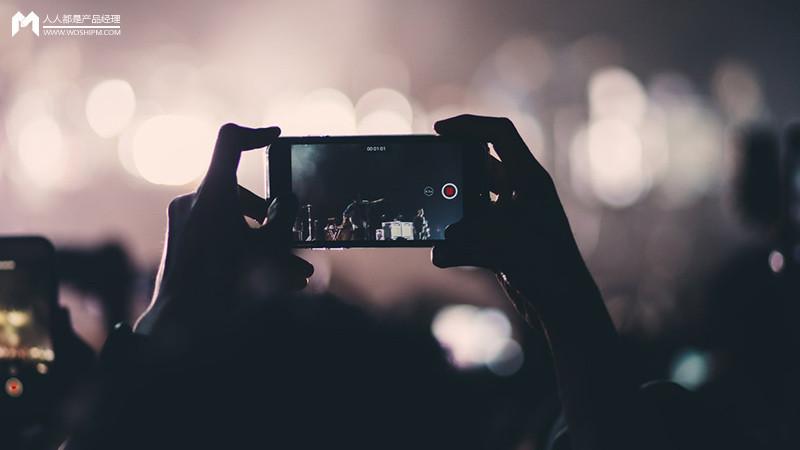 西瓜视频运营策略分析:借助平台优势实现内容升级