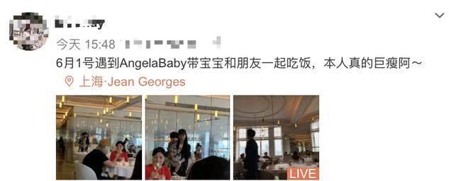 baby带儿子与婆婆一起吃饭被偶遇 黄晓明未露面
