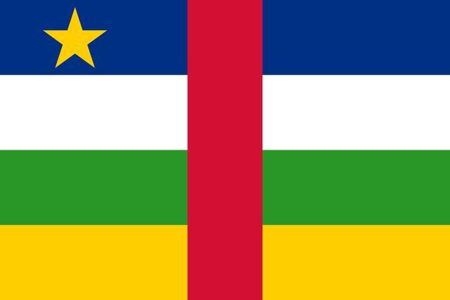 中非共和国的旗帜.