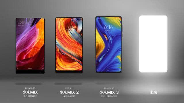 小米mix4:小米旗舰手机下半年最值得期待手机