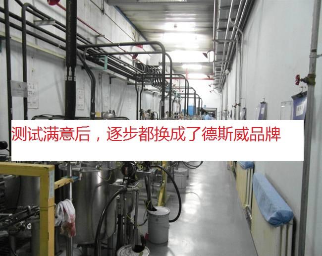 气动搅拌机使用过程中是否会漏油该如何解决?图片