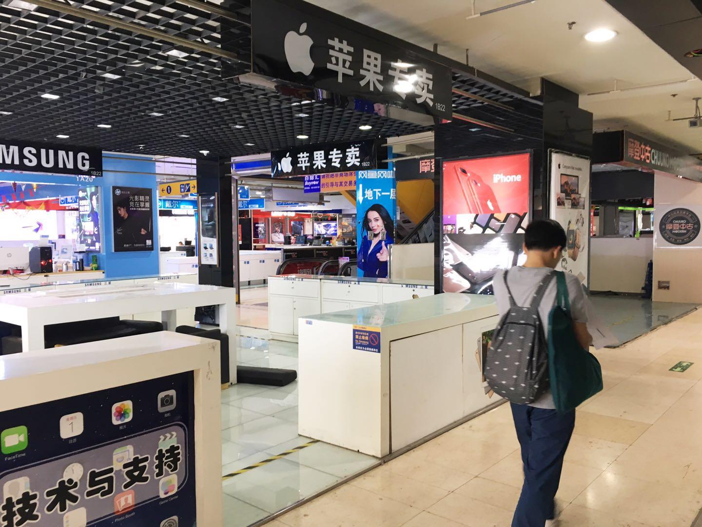 6月9日北京百腦匯閉店:希望轉型后能夠回歸_郭師