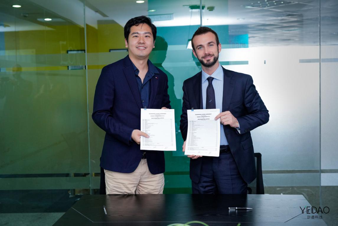 官宣:叶道集团成为兰博基尼电子烟全球独家合作伙伴