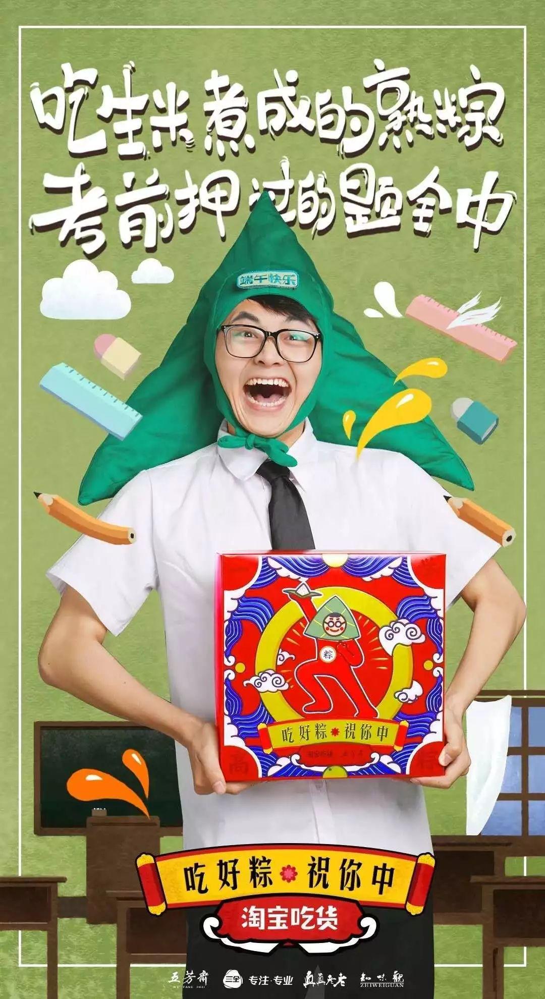 安徽省考考試成績查詢時間,網易H5《飼養手冊》被封殺,旺旺推聯名奶茶,