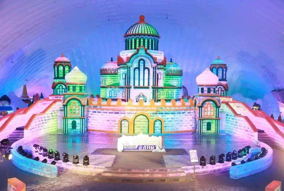 哈尔滨冰雪大世界室内冰雪主题乐园开园啦!图片
