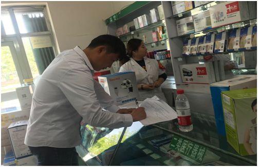 【热点关注】区医疗保障局开展定点零售药店及理疗机构专项检查工作