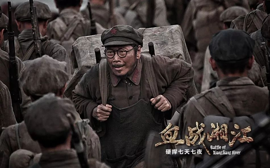 抗战电影在线看_我院组织党员干部观看党史电影《血战湘江》和《大会师》_中国 ...