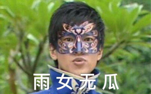 """虹貓藍兔官方發糖,網友檸檬精落淚同時,仍不忘迫害""""舔虎""""!_木子"""