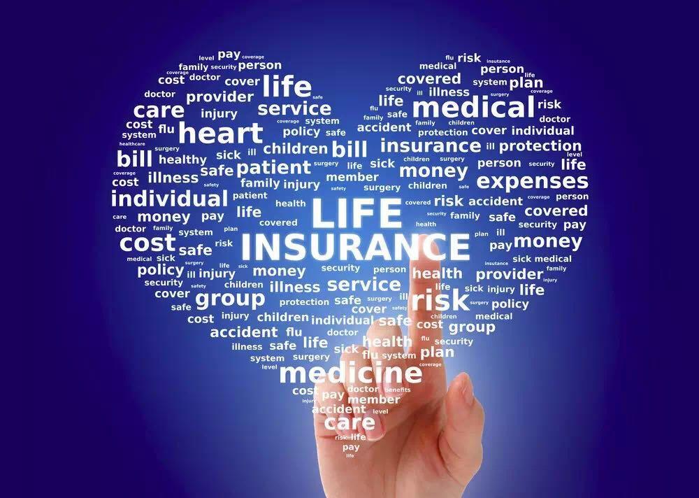 移民生活 权威美媒告诉你购买人寿保险要避开的误区!