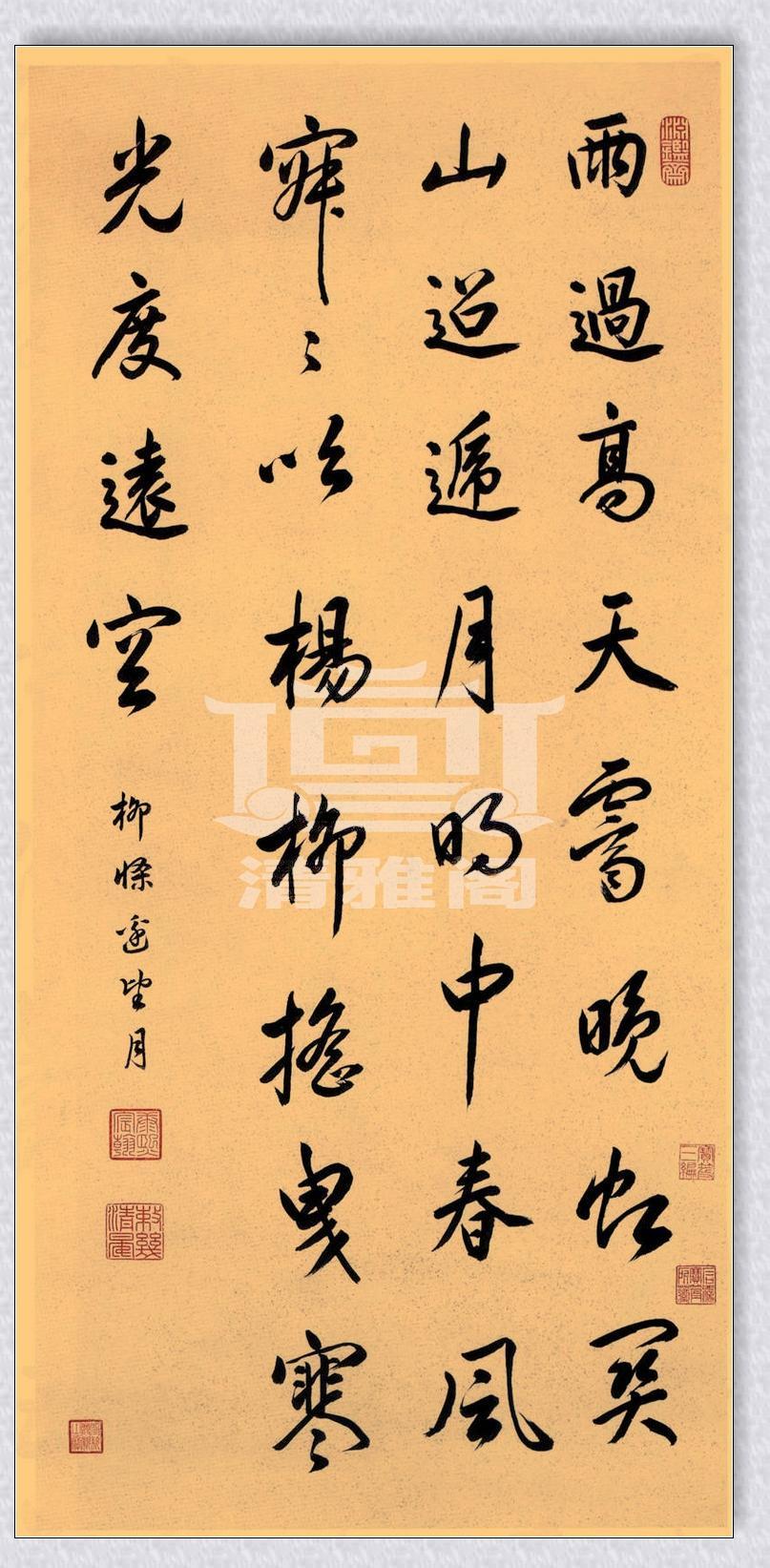 中国行书书法基本技法的掌握到精通,是向书法艺术发展的重要途径