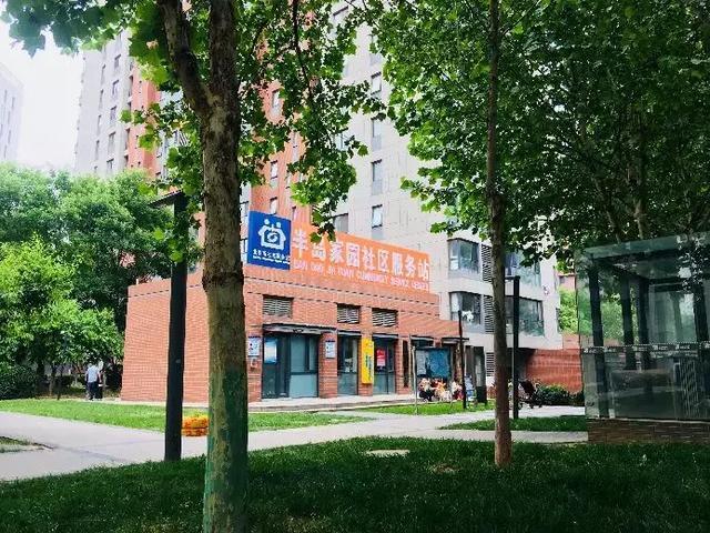 党建引领物业 北京市房山区半岛家园以支部共建打造 一家亲 社区