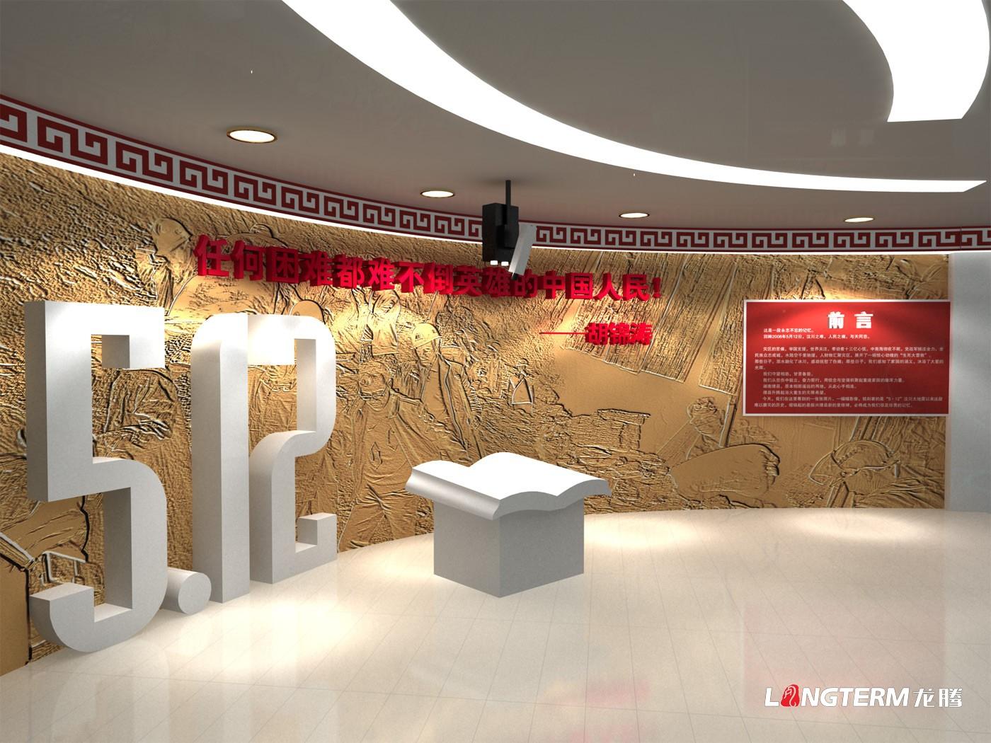 展厅施工平面图的设计依据与设计原则