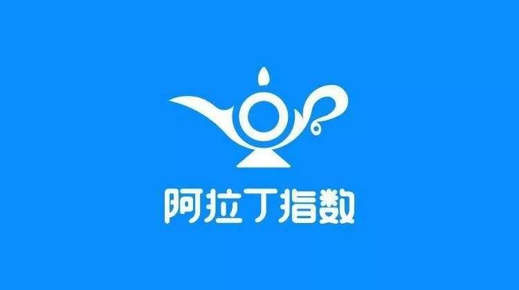 阿拉丁5月TOP100榜单:开发者陷入赚钱难焦虑 小程序多领域改变中国商业格局