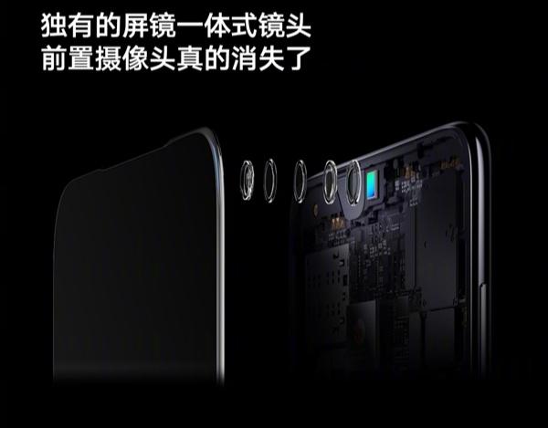 OPPO屏下摄像头技术比小米更难,但MIX4能首发?