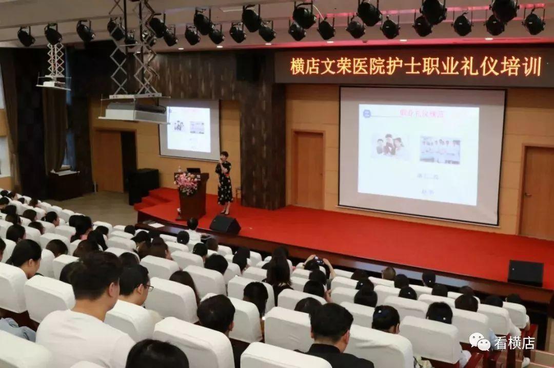 宏海注册:微新闻 横店影视学院校招火爆;