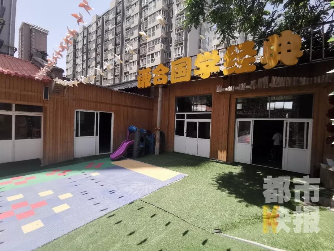 西安一幼儿园孩子遭脚踢拽头发,涉事园长及老师被开除
