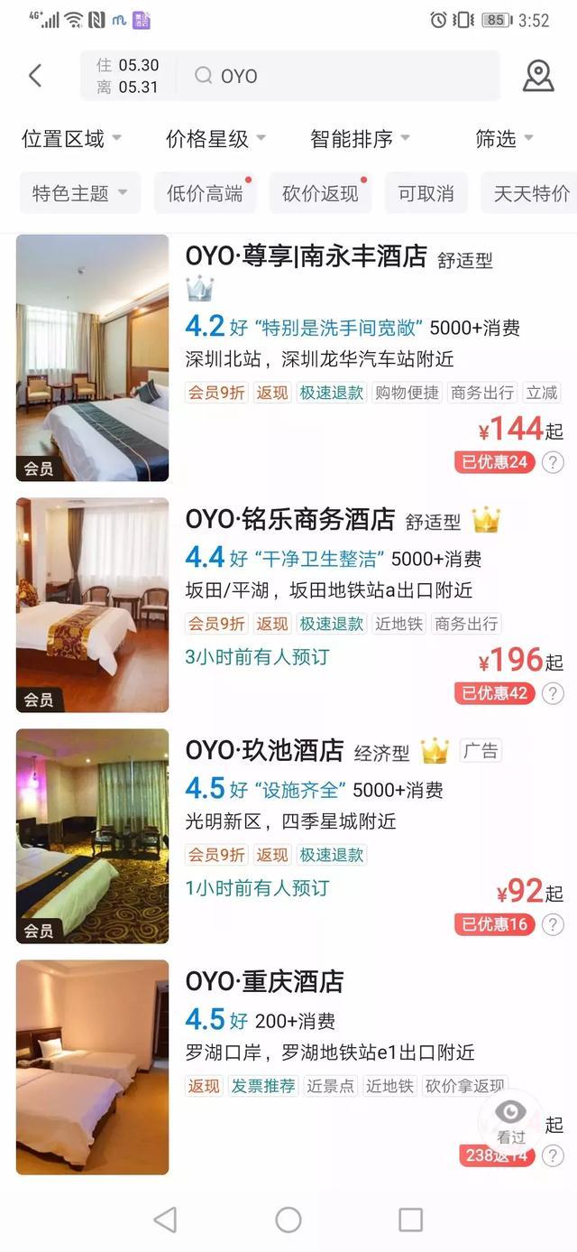 美团酒店不做自营,但要打造最大、最开放的在线酒店预订平台