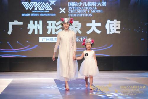 2019wkm国际少儿模特大赛广州赛区网络人气亚军—王祉月小朋友