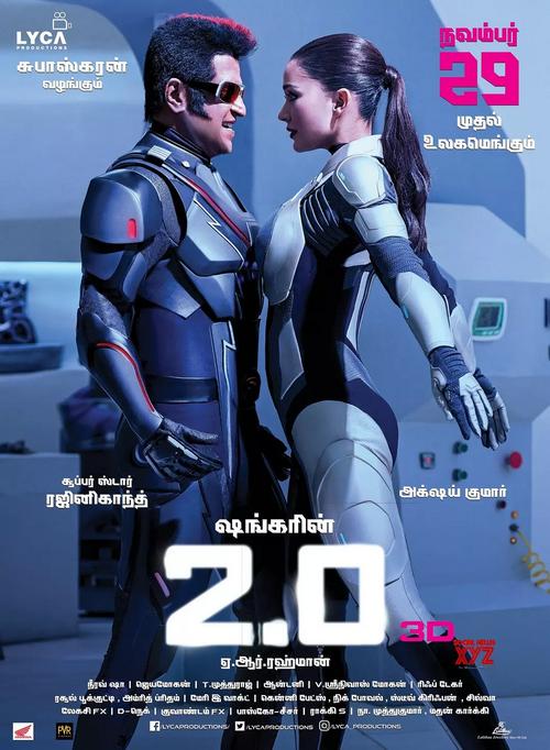 """看點不足思考無效——《寶萊塢機器人2》_影片"""""""