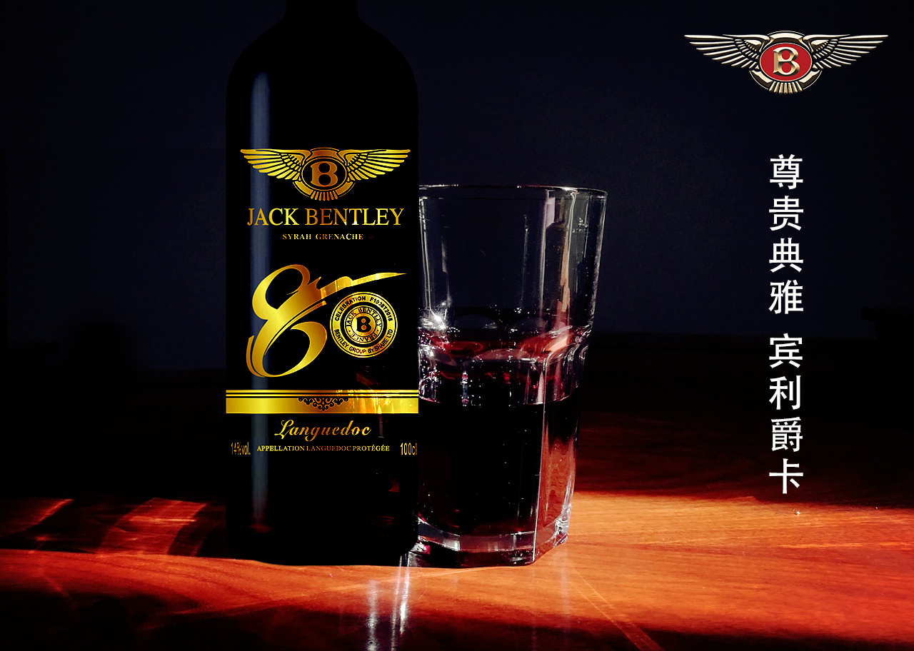 宾利爵卡广告已在电影院上线,一起举杯庆祝吧!