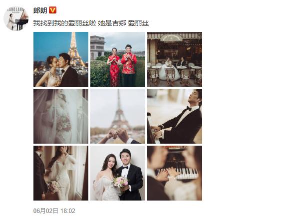 郎朗大婚,周杰伦昆凌到场助阵,郎朗与新娘的年龄差距有点 尴尬