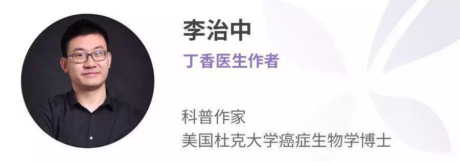 大量中国人不吸烟也得肺癌!想预防,绝不可忽视这 3 点