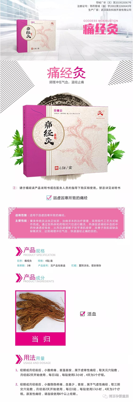 蜜拓蜜(沈阳)商贸发展有限公司与您相约7月4-7日沈阳国际孕婴童博览会
