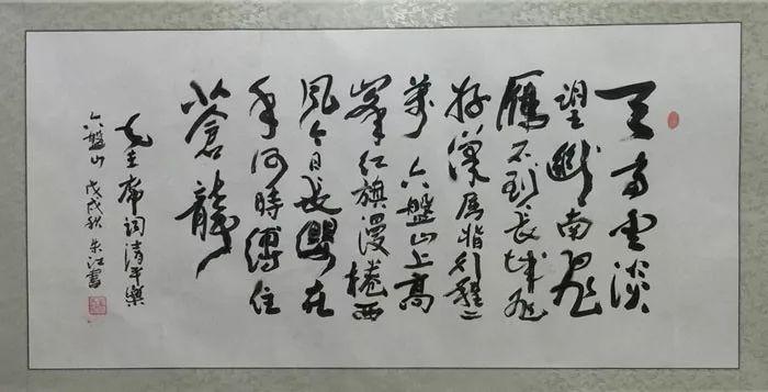 大美中国 共筑辉煌 庆祝建国70周年诗书画名家作品展在北京民族文化宫 隆重开幕