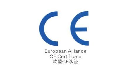 CE RED认证怎么办理?周期多久?
