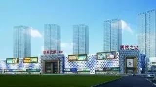 定瞭!武漢中商357億收購居然控股 將成湖北零售老大_汪林朋