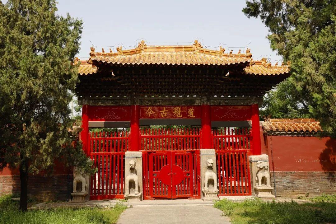 7775��Z�n��Yٰ_探秘孔庙,小编带你领略儒家风范的\