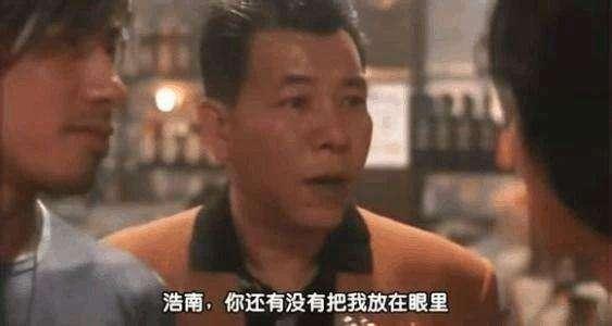 """港片""""四大恶人""""演员李兆基,因肝癌去世,预防肝癌少做3件错事"""