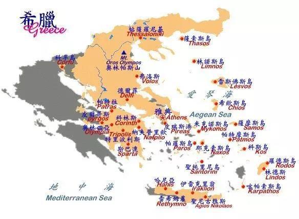 希腊人均gdp_希腊海军炮艇撞击土耳其巡逻艇