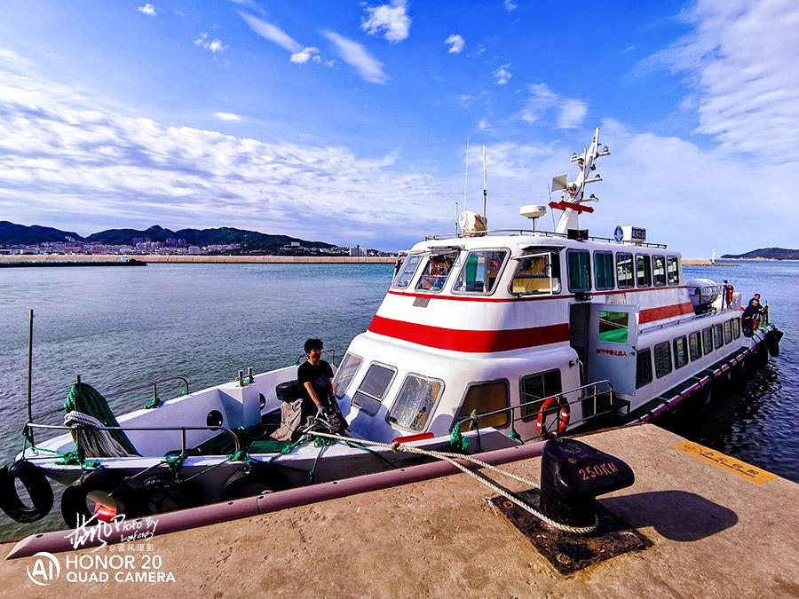 华为荣耀20新机试用,看看大广角镜头下的刘公岛有多美