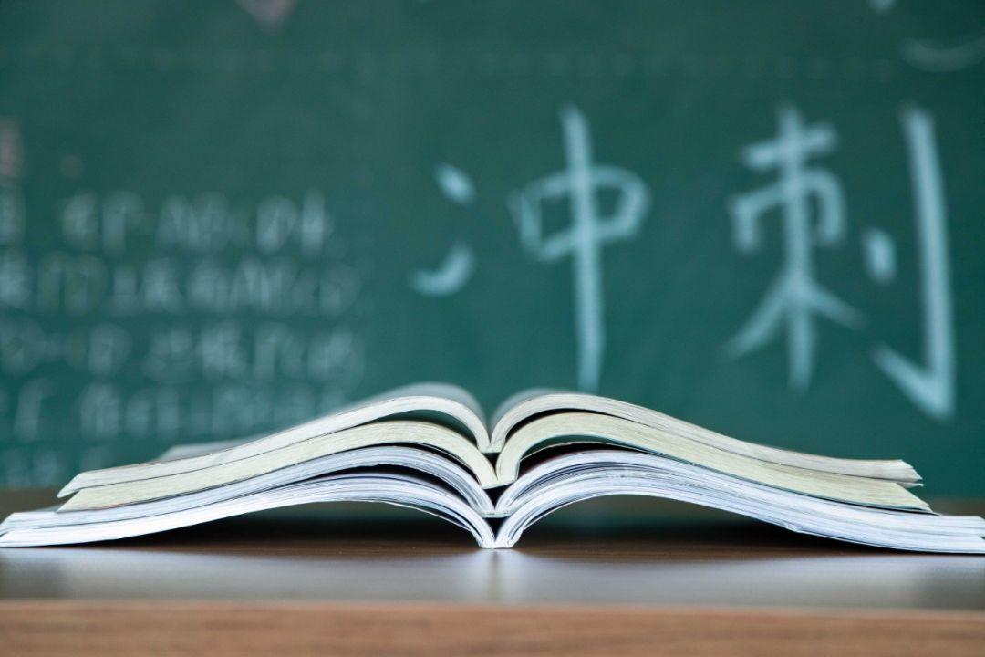 自考英语二相当于几级 它的难度远没有你想象中大