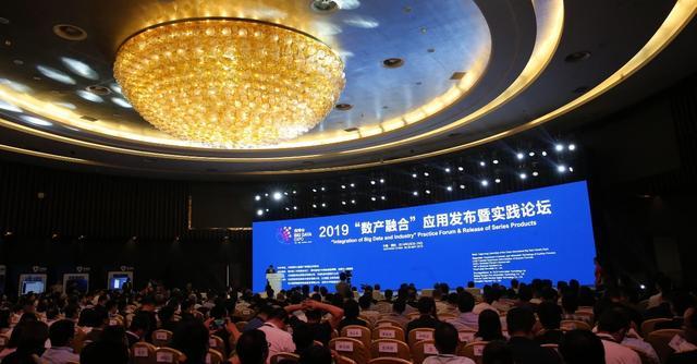 """2019中国国际大数据产业博览会:偶邦携手华创证券发布智能""""虚拟顾问"""""""