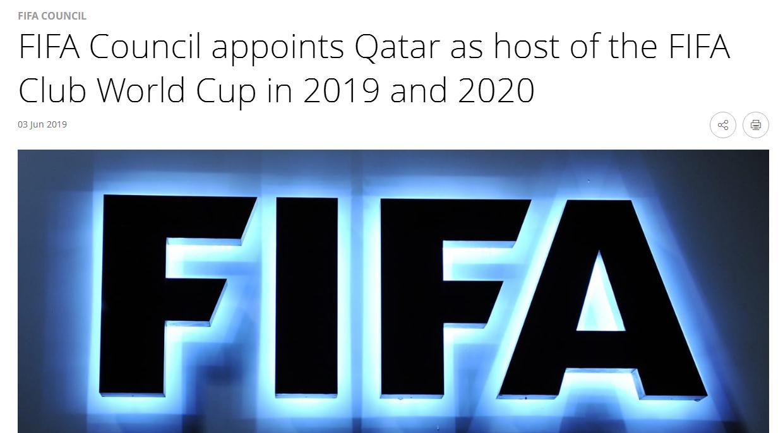 国际足联宣布卡塔尔将承办未来两届世俱杯