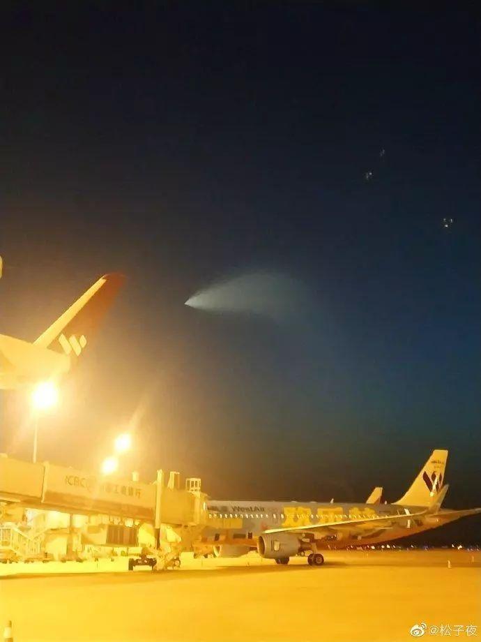 我国出现 UFO 疯狂暗示