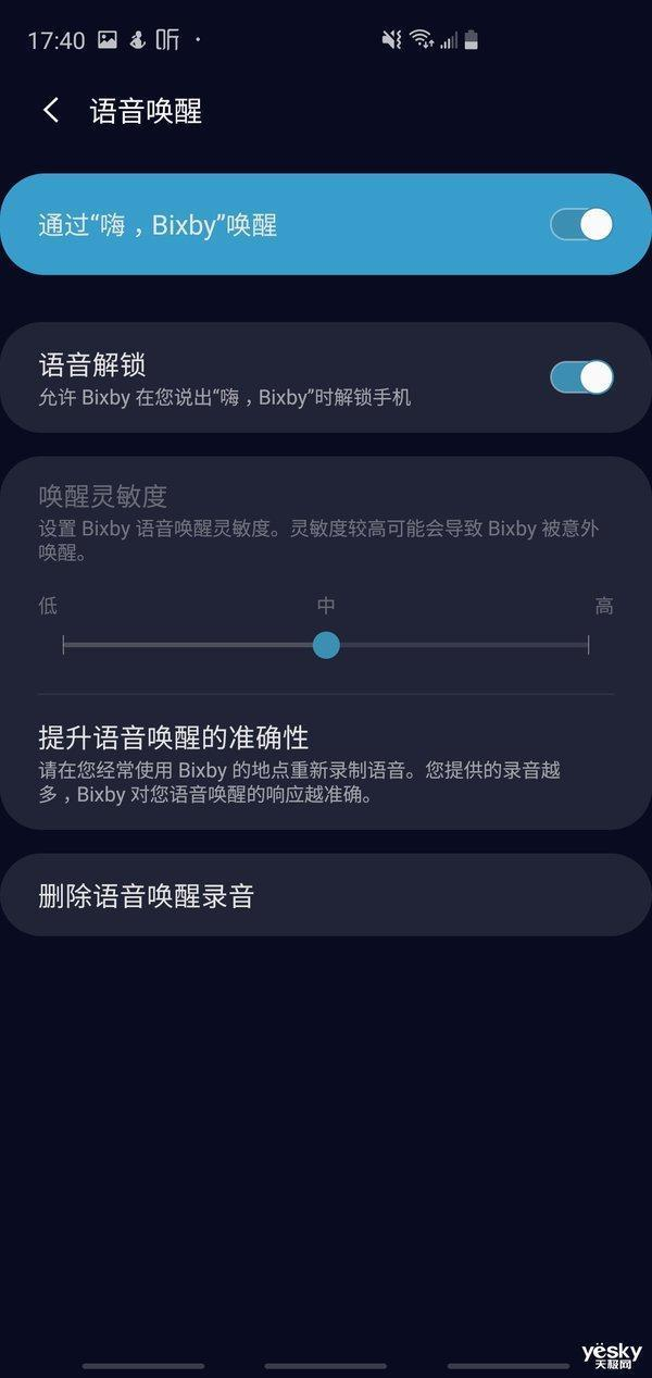 中国用户也能玩出花的三星 Bixby