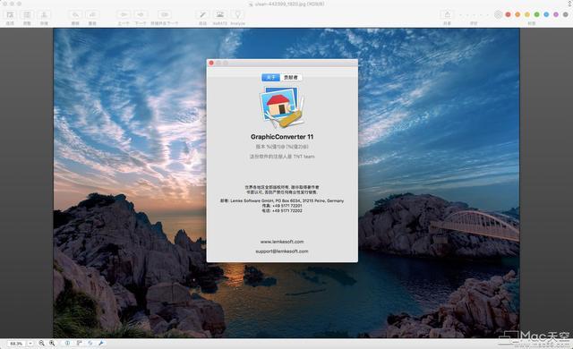 图片编辑器graphicconverter 11 mac中文版